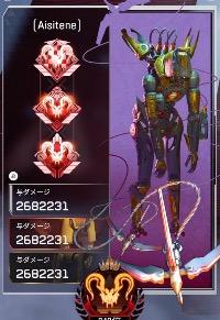 【Ps4&Pc】Apexランク代行🎉実績266件🎉【爪ダブ3000円】 APEX Legends