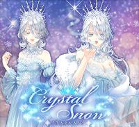 Crystal Snow クリスタルスノー フルセット|センシル ファンタジー着せ替えバトル