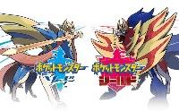 ❗️ポケモン育成代行❗️|ポケットモンスターソード・シールド(ポケモン剣盾)