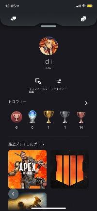 4文字ID Call of Duty4(CoD:BO4)