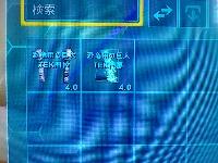 PS4 PVE TEK巨大門 ARK Survival Evolved(アーク サバイバル エボルブド)