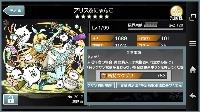 フクザワ大量☆4倍キャラ含む超激レアキャラがたくさん☆ 消滅都市