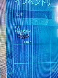 PS4 PVE TEK ストレージ ARK Survival Evolved(アーク サバイバル エボルブド)