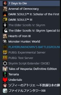 ゲーム辞めます 13本セット|Steam