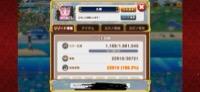 チップ1億以上   生産200万超 バランス垢 もし良かったらお願いします!|東京カジノプロジェクト