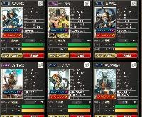ハンゲーム1+2 アカウント|戦国IXA