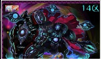 直接購入可!  ▶ワールド14区 女 霊刀マガツ闇+ リムル リセマラ アカウント|剣と魔法のログレス