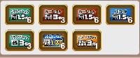 【2垢セット】1360万チップ+BJ3倍チケット3枚・ルレ3倍チケット5枚所持アカウント|東京カジノプロジェクト