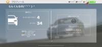 引退垢REGERAあり|Real Racing 3(リアルレーシング3)