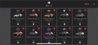 レア車たくさん?あります 値下げ可|Assoluto Racing(アソリュートレーシング)