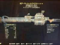 【PS4限定】対アーマー発射速度レールライフル☆3【SALE】|Fallout76(フォールアウト76)