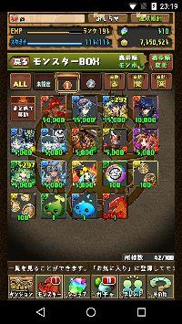 初期アカウント 魔法石310個|パズドラ(パズル&ドラゴンズ)