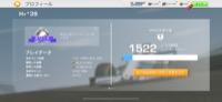 引退&譲渡  ランク123 Real Racing 3(リアルレーシング3)