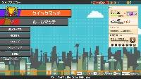 グランドマスター垢(Steam版)|スーパーボンバーマンR オンライン