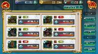 69352 聖闘士星矢ゾディアックブレイブ