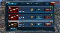 鯖7 戦力140万|戦艦帝国-228艘の実在戦艦を集めろ