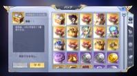 4810 初期アカウント iOS 石垢 |聖闘士星矢ライジングコスモ(ライコス)