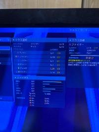 ship4 キャラ1カンスト 星4武器数十種類所持|PSO2 NGS(PSO2 ニュージェネシス)