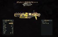 ps4 クアッド発射速度重量減テスラライフル☆3 Fallout76(フォールアウト76)