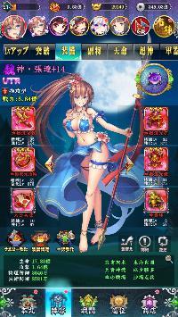 乙女戦姫 引退 アカウント 戦力9.5億 UTRあり|乙女戦姫~美少女放置RPG