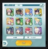 ☆5 12体9種 ポケモンコマスター(ポケコマ)