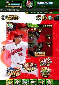 引退アカ 70000〜80000(値下げ可能です!)|プロ野球 ファミスタ マスターオーナーズ