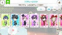 ボイきら ☆4×2 アカウント|ボーイフレンド(仮)