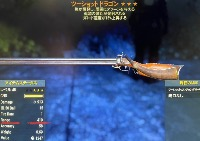 最安値!PS4版レガシー一覧表🚂新規大量入荷🚂各種爆発火炎放射器,ガトプラ,レーザー,クライオ|フォールアウト76(Fallout76)