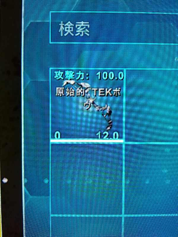 F3098e73 3e4a 4f9f b5ab 8a6c281cb082