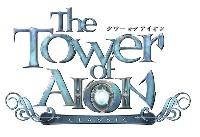 クラシック 天族&魔族 1000万ギナ 即时 他の数可 ¥4,000 タワーオブアイオン(AION)
