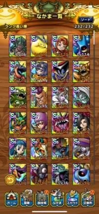 ダークドレアム1凸 エスターク シドー セラフィ キラマ2 魔王英雄カード未使用 ドラクエタクト(ドラゴンクエストタクト)