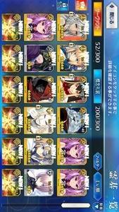 FGO|FGO(Fate/Grand Order)