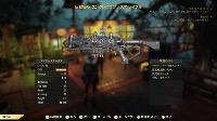 PS4エンクレイブプラズマライフル|フォールアウト76(Fallout76)