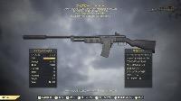 PS版 フィクサー完成品 クアッド ヴァンパイア|フォールアウト76(Fallout76)