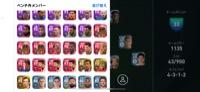 IM11体 課金ロナ、トーレス、オーウェン、ジェラなど!FP、レジェ多数!|ウイイレアプリ(ウイニングイレブン2021)