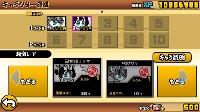 限定2匹【幻獣ガル・ミタマ】アカウント|にゃんこ大戦争