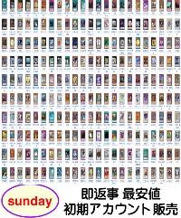 激 安販 売【デュエルリンクス】検索可 人気キャラ1体~ 初期アカウント販売|デュエルリンクス