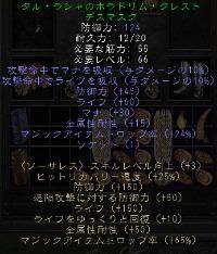 【PC】 MF327%!! ソーサレス用トレハン装備一式|ディアブロ2 リザレクテッド
