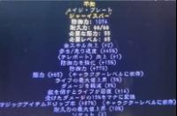 【PC Switch】最強Enigma1074(上質なメイジプレート)|ディアブロ2 リザレクテッド