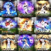 【🔥お好きなガチャ120連できます🔥】エナジー3030❗️S凸5枚❗️最大スピ88000❗️ プロスピA(プロ野球スピリッツA)