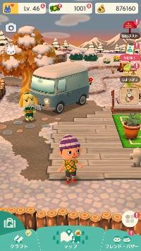 森 和風 カフェ ポケ