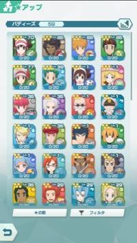 ☆5    8体 ポケモンコマスター(ポケコマ)