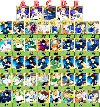 限定 シュナイダー/ナトゥレーザ/若林源三/シュナイダー/日向 小次郎/翼 最新 選択可|キャプテン翼 たたかえドリームチーム