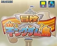 【引退/値下げ交渉可能】覚醒MAX2世・Sランク多数 冒険キングダム島