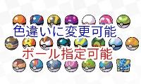 ぐり様専用|ポケットモンスターソード・シールド(ポケモン剣盾)