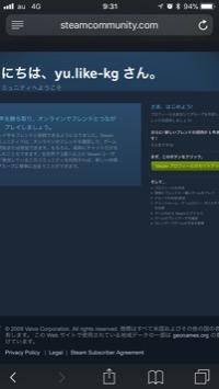 steamアカウント|Steam