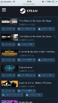 steam アカウント|Steam