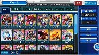 激安 スーパーロボット大戦X-Ω(クロスオメガ)