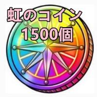 サウスト 虹のコイン 1500個 初期アカウント Android|ワンピースサウザンドストーム(サウスト)