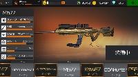最新ステージまでプレイ可能★ sniper3D(スナイパー3D)